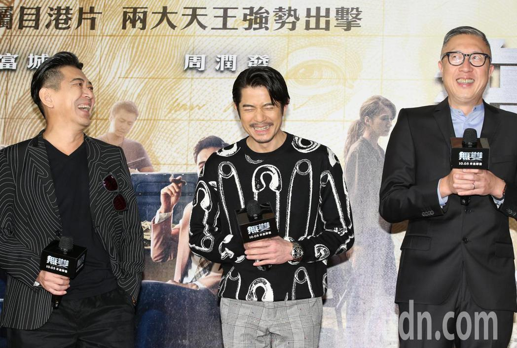 導演莊文強(右起)與演員郭富城、高捷出席首映。記者林澔一/攝影