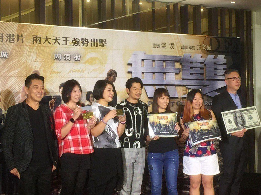 莊文強(右一)、郭富城(左四)與高捷(左一)和熱情粉絲在「無雙」首映會上合照。記...