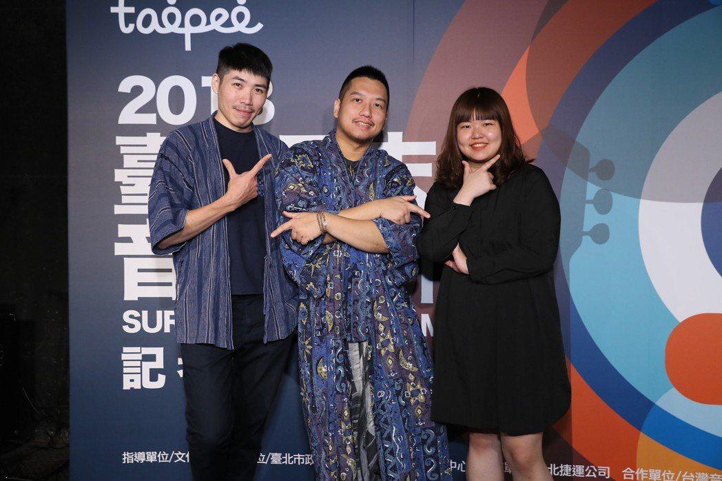 黎可辰樂團獲得金音獎2項提名。圖/新視紀整合行銷提供