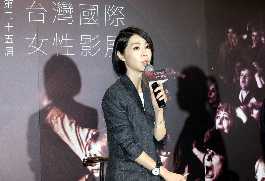 謝盈萱擔任第二十五屆台灣國際女性影展開幕引言人,在記者會上亮相分享心情。記者林俊...