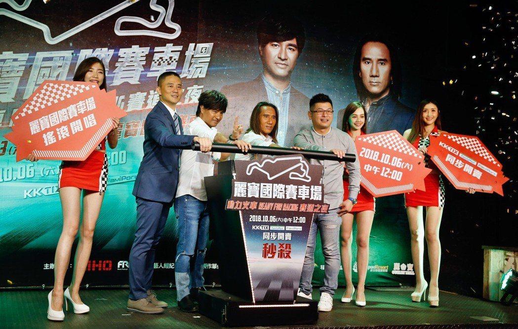 動力火車「Ready For Racing」賽道之夜演唱會前記者會在台北市後台咖...