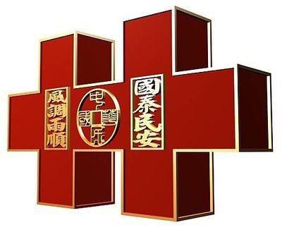 民國101年(2012年)國慶LOGO。圖/取自網路