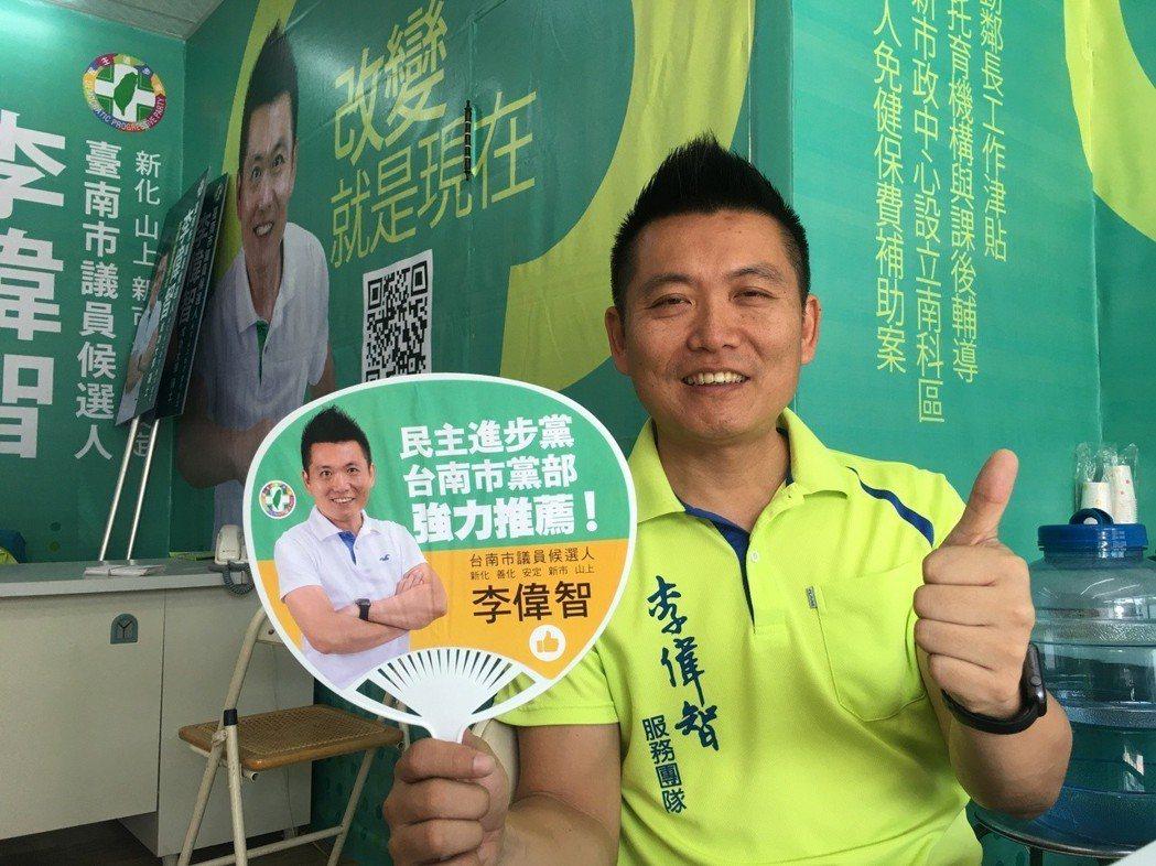 民進黨台南市議員參選人李偉智選用馬卡龍綠,他說這是藍綠的混合色,符合民意走向。 ...
