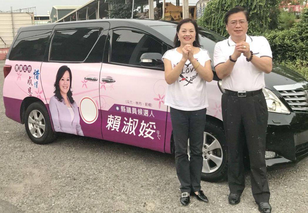 前立委許舒博為妻子賴淑娞設計的的選舉車,採粉紅溫暖色調。 記者蔡維斌/攝影