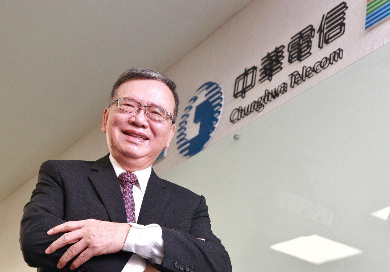 中華電董事長鄭優。 報系資料庫