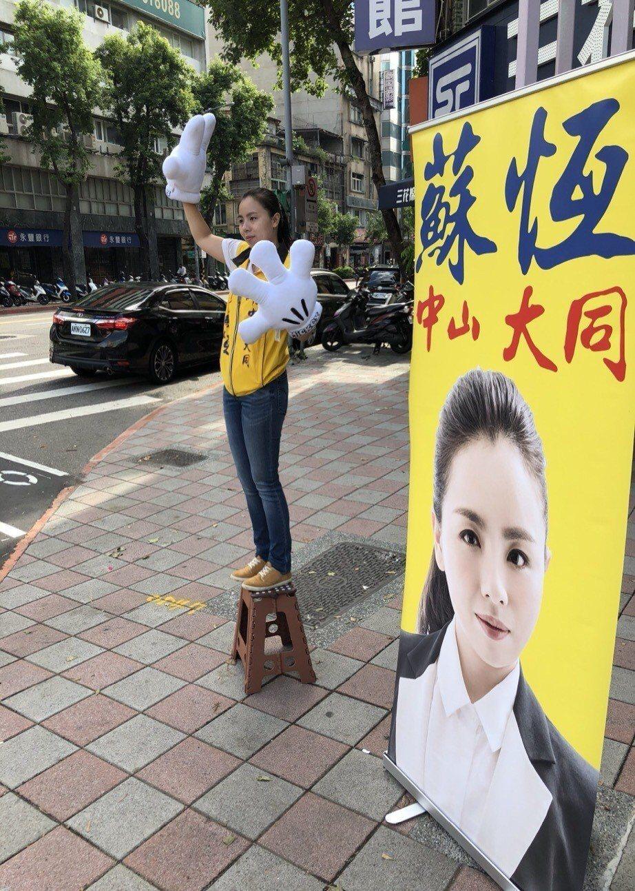 蘇恆充滿年輕人的朝氣,已經下定決心要在政治路上力拚,要讓台北更好。