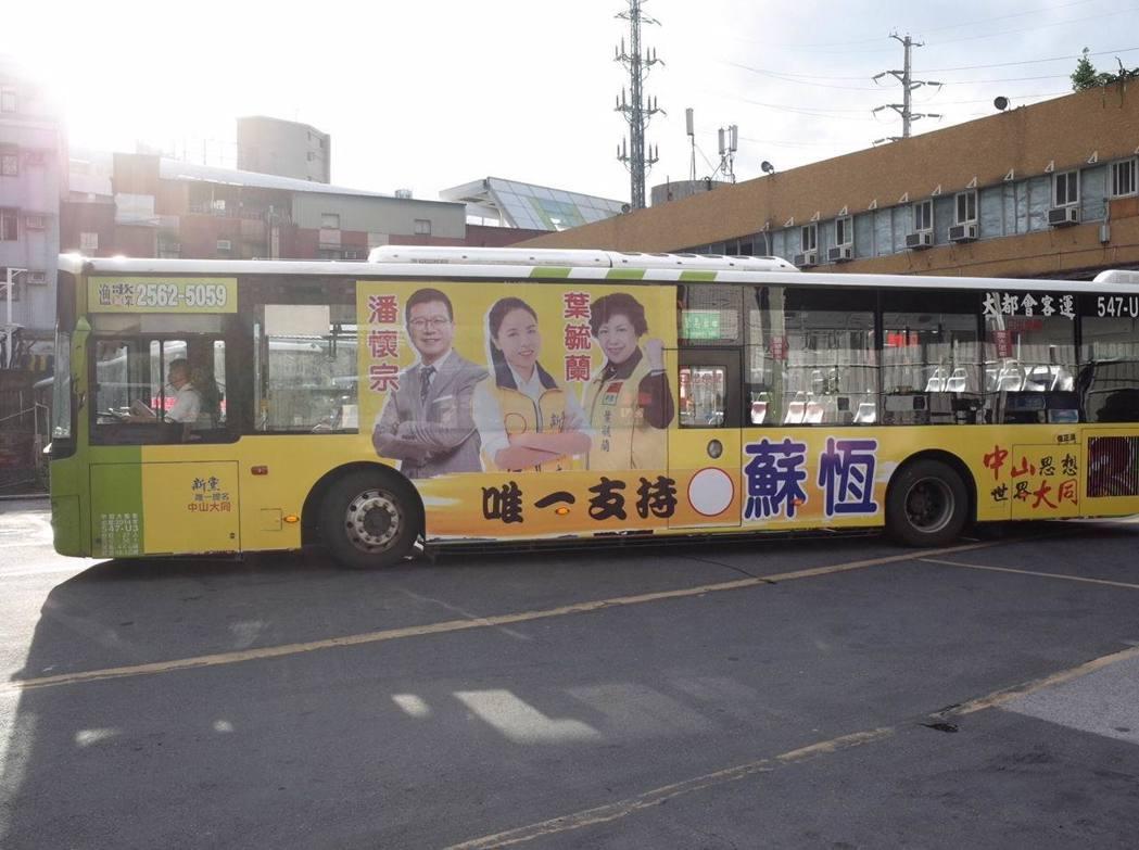 今年台北市市議員選舉,新黨中山、大同區唯一支持的市議員候選人蘇恆。
