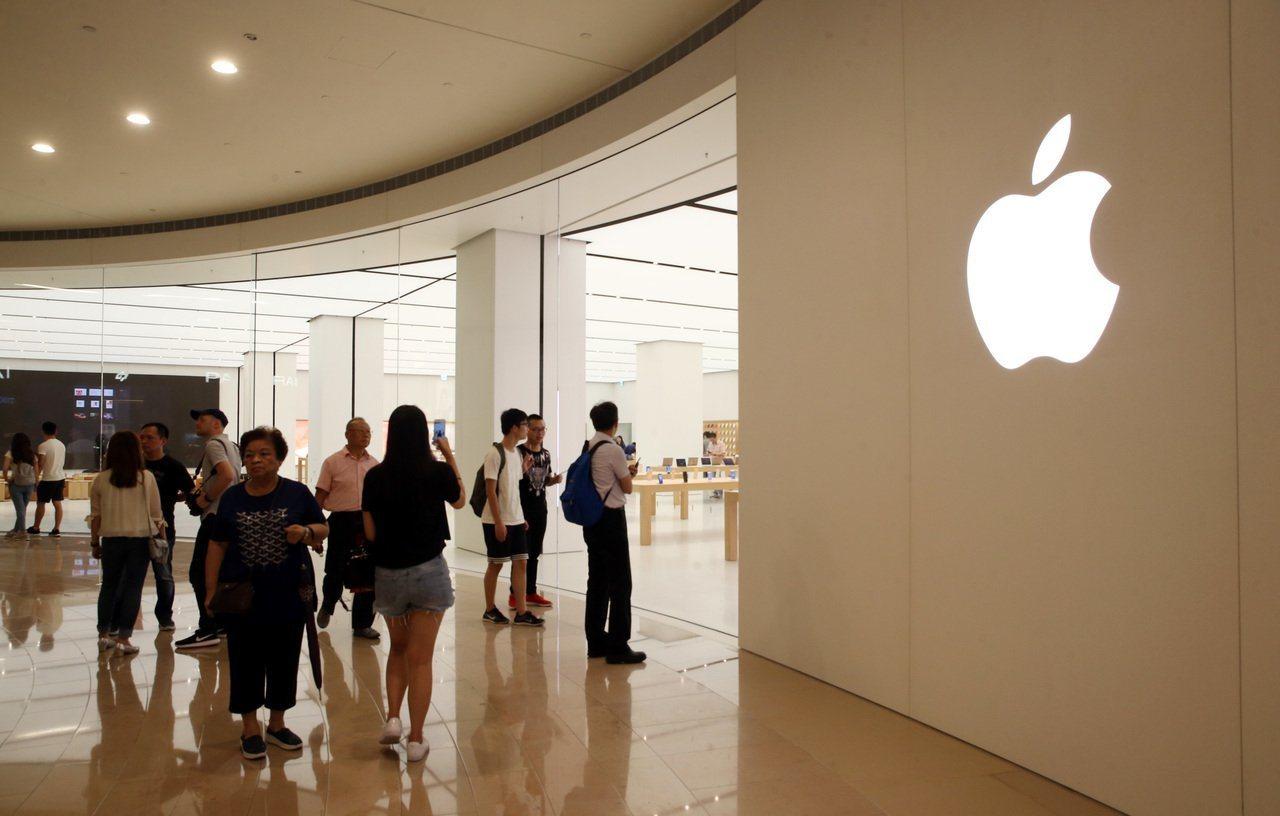 蘋果10月很有可能舉行發佈會,發表新產品。圖片來源/本報系資料照