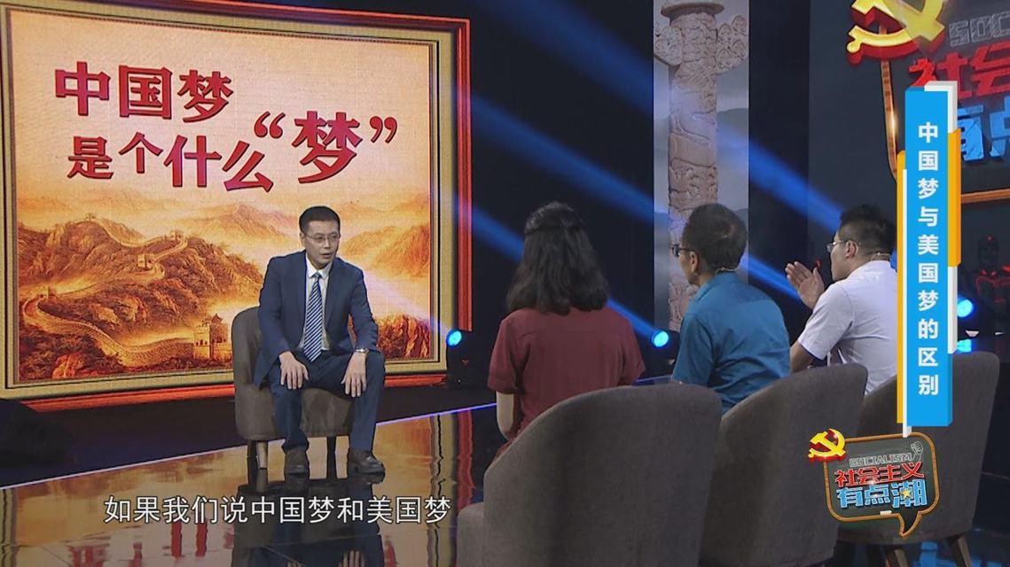 《社會主義有點潮》系列是在中共湖南省委宣傳部的策畫之下,主打以年輕有趣的形式包裝...