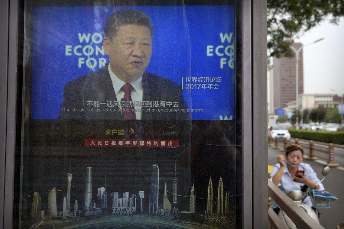 中國十一國慶連假期間,官媒《人民網》與湖南衛視合作推出《新時代學習大會》益智問答...
