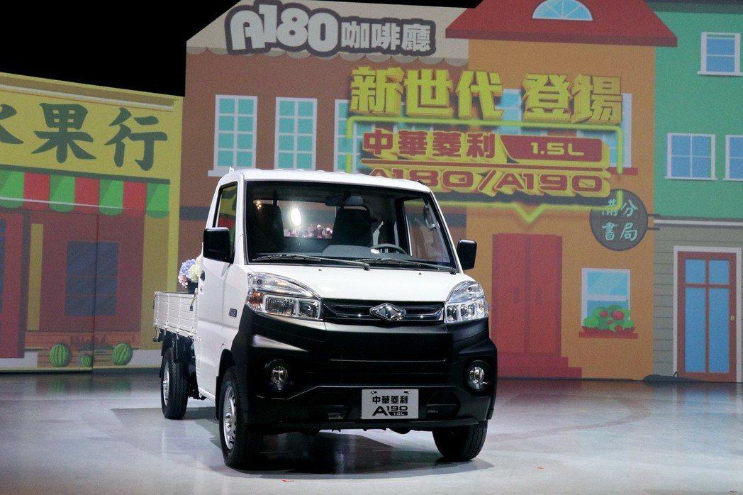 中華菱利推出全新改款車型。 記者陳威任/攝影
