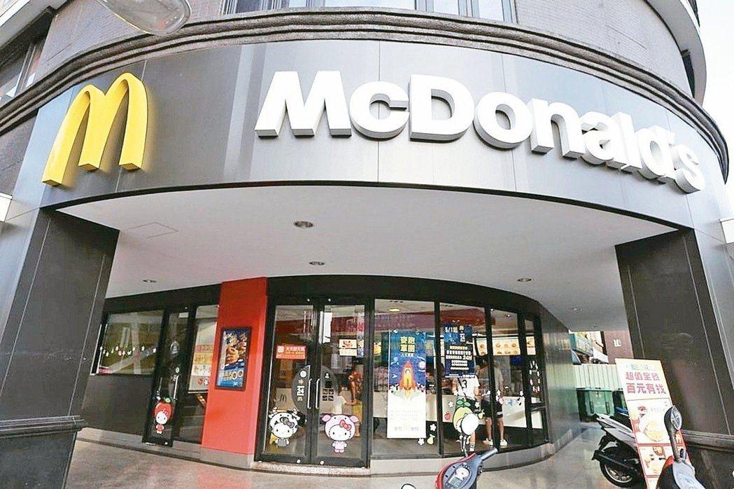 高雄連麥當勞都承受不起的高租金,房東竟想調漲到40萬。麥當勞示意圖,非該分店。 ...