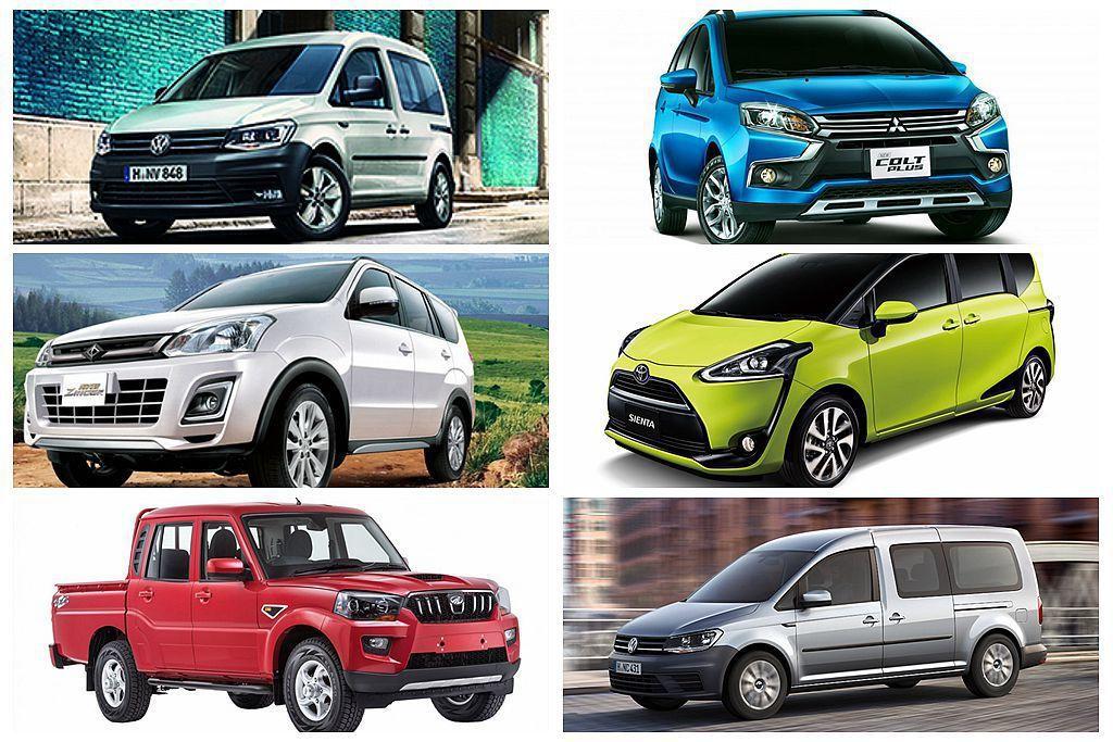 拋開創業者就是開發財車的舊印象,市場其實還有許多不錯的商用車款可選。 圖/各車廠提供