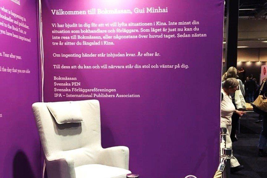 哥特堡國際書展的一角,擺著一張空蕩蕩的椅子,等著桂民海回到瑞典。在諾貝爾和平獎的...