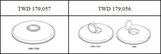 圖6:Apple公司充電器之設計專利申請案