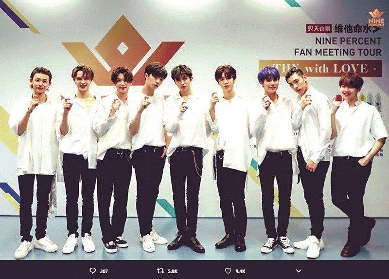 《偶像練習生》由全民票選出優勝九人,組成全新偶像男團NINE PERCENT出道...