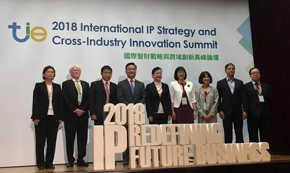圖1:國際智財戰略與跨域創新高峰論壇於今年9月27日舉辦(圖中為經濟部常務次長王...