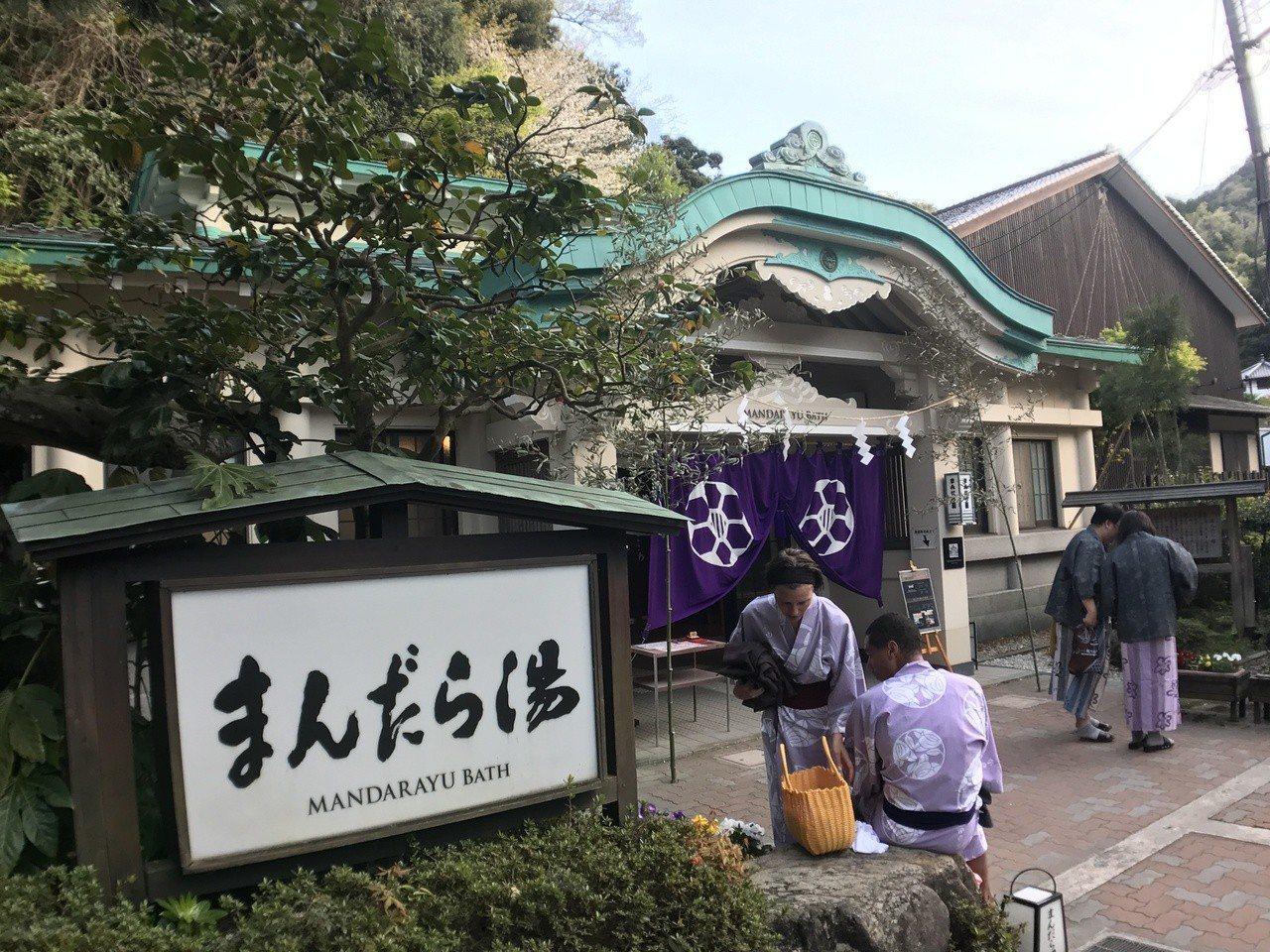 城崎溫泉也是日本人喜愛的泡湯地點。