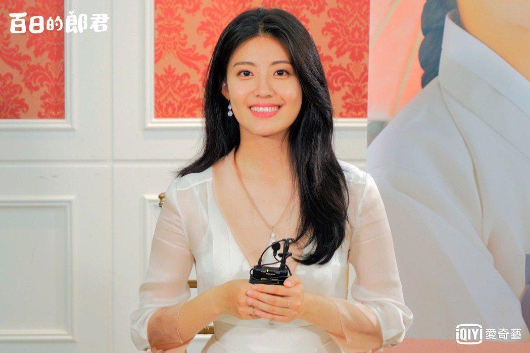 南志鉉笑臉迎人,都敬秀喊她南活力。圖/愛奇藝提供