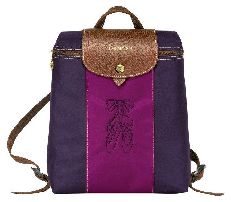 Le Pliage尼龍系列後背包 18秋冬訂製示意圖,後背包參考售價5,300元...