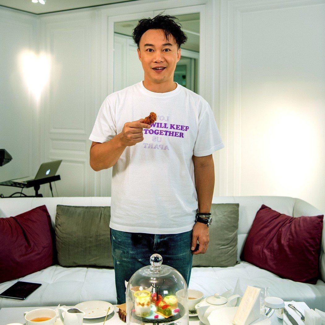 陳奕迅熱愛美食卻很節制。圖/MyMusic提供