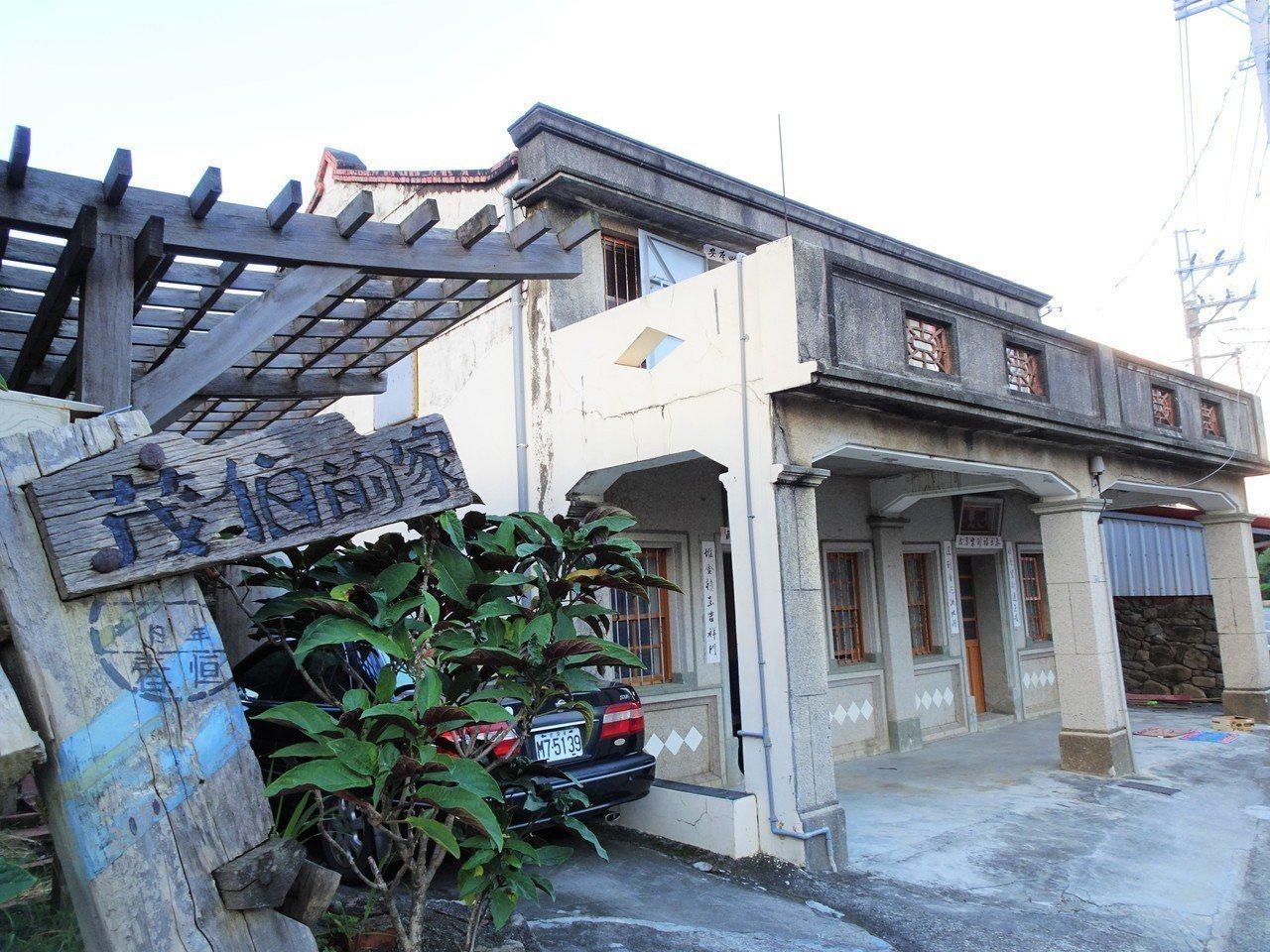 屏東縣滿州鄉永靖村的「茂伯的家」,已回復平淡。記者潘欣中/攝影