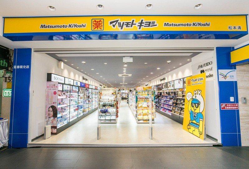 位於台北市東區的松本清台灣1號店占地近百坪,提供近萬件來自日本的暢銷商品。圖/松本清提供