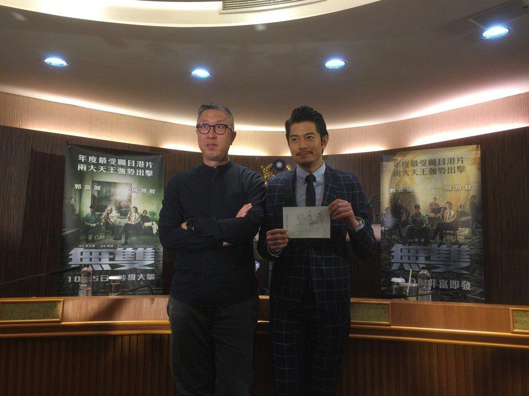 莊文強(左)與郭富城宣傳「無雙」,郭富城現場展示隨手畫畫的成品。記者蘇詠智/攝影
