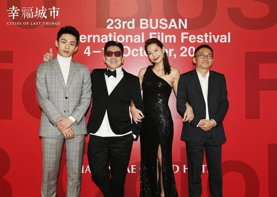 「幸福城市」李鴻其(左起)、高捷、丁寧與導演何蔚庭一起前進釜山影展。圖/摘自FB