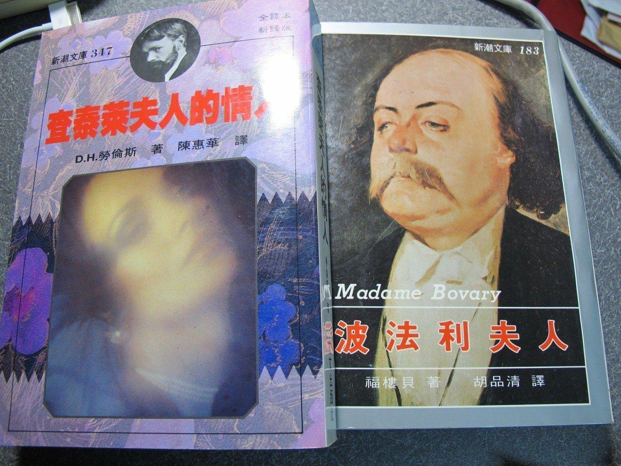 30歲以上的台灣讀書人,書櫃裡一定有一本志文出版社的書。記者陳宛茜/攝影