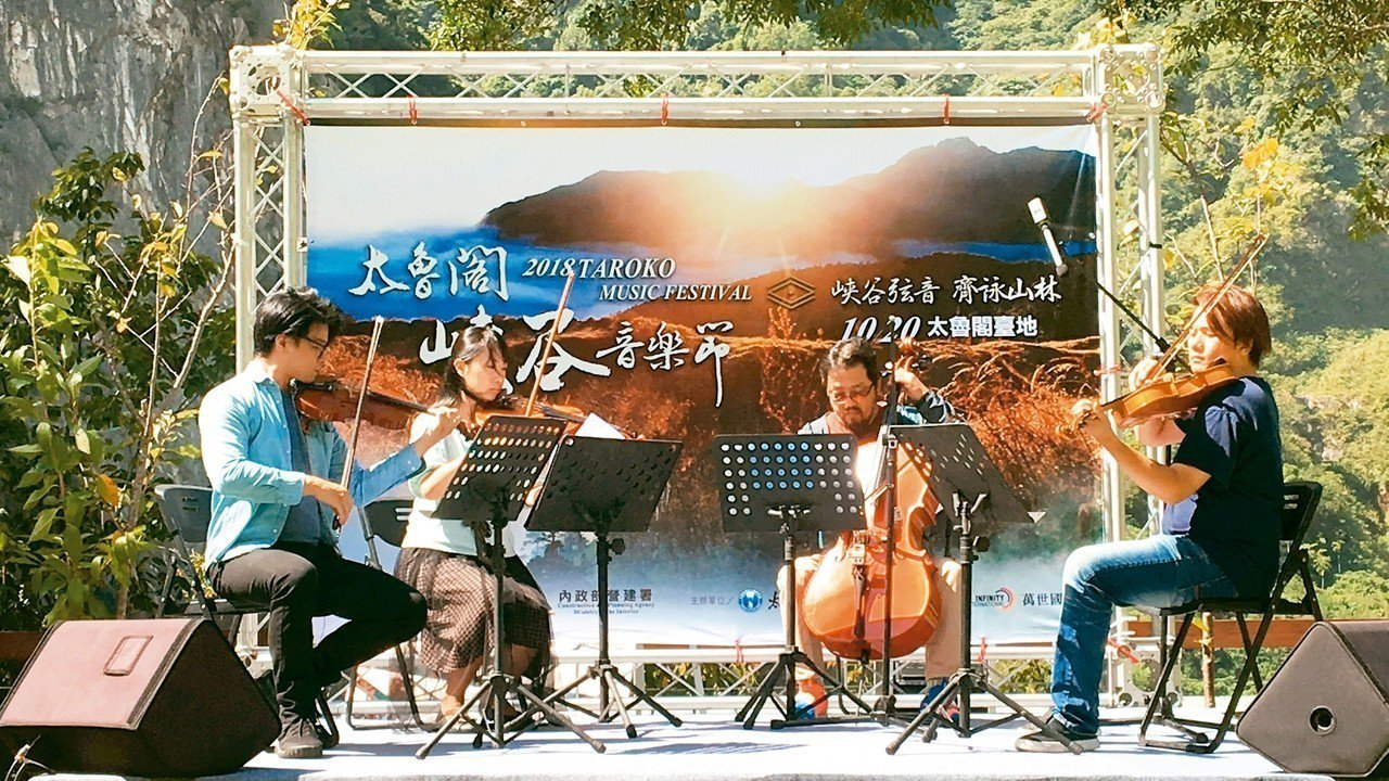 音樂總監范宗沛(右二)帶領峽谷弦樂四重奏演出。 記者徐庭揚/攝影