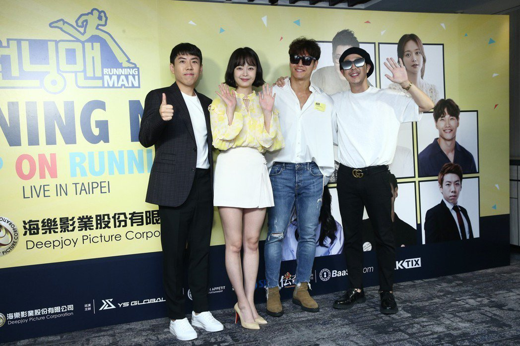 韓國Running Man節目班底梁世燦(左起)、全昭旻、金鍾國與哈哈下午舉行來...