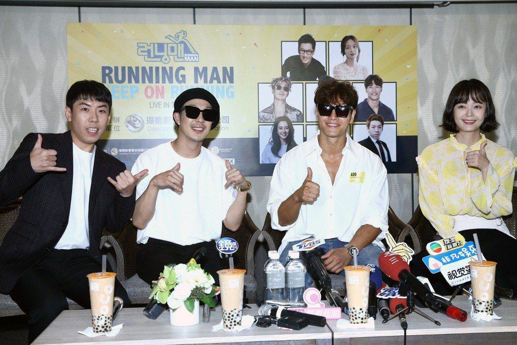 韓國Running Man節目班底梁世燦(左起)、哈哈、金鍾國與全昭旻昨天舉行來...