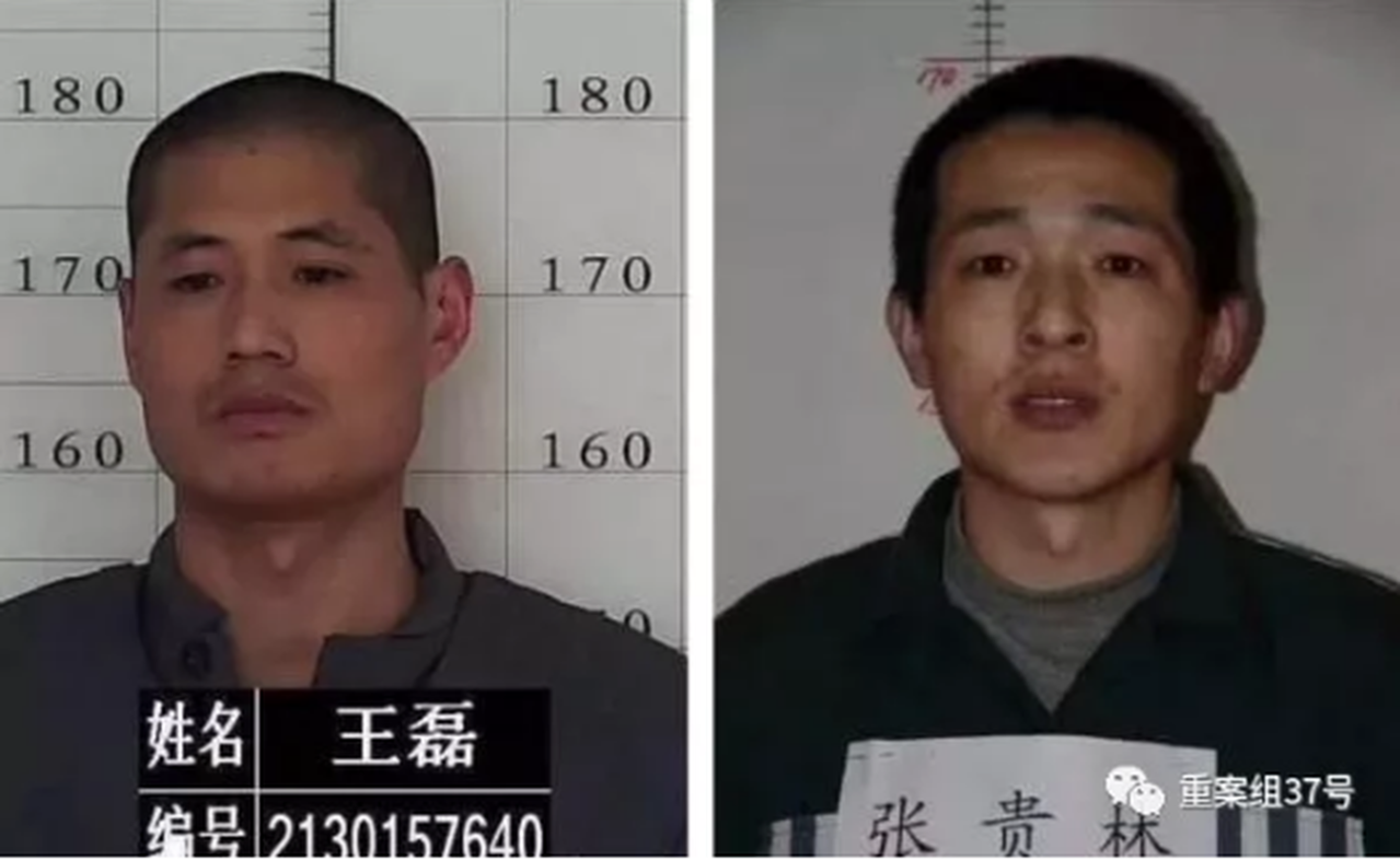 越獄的凌源第三監獄兩名罪犯王磊(左)和張貴林。 圖/取材自微信