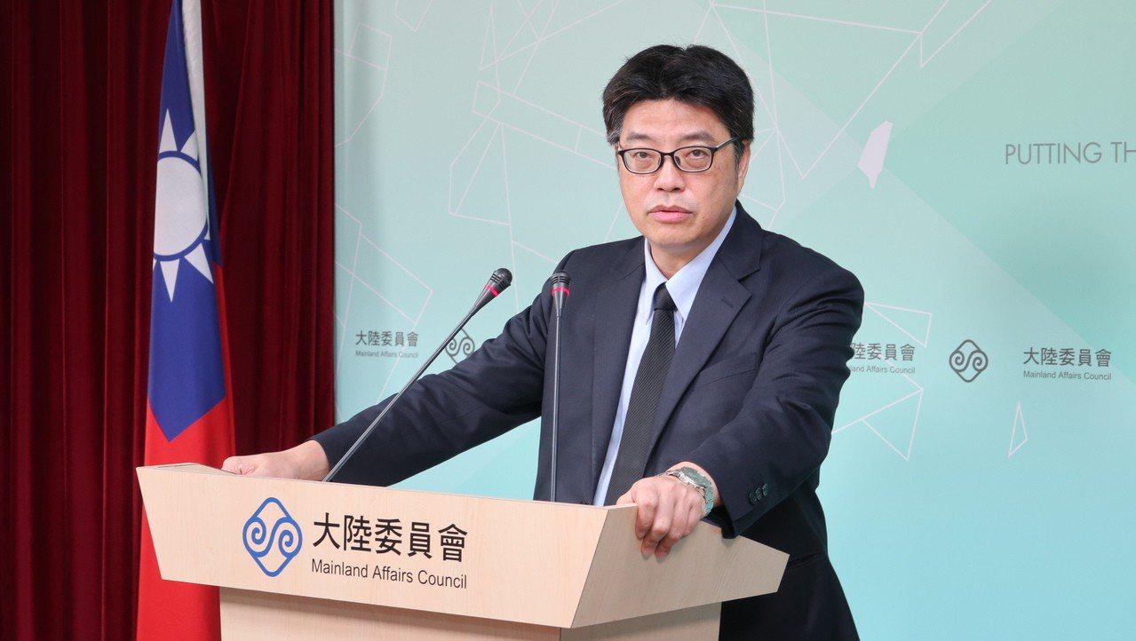 陸委會發言人邱垂正。 聯合報系資料照/記者林庭瑤攝影