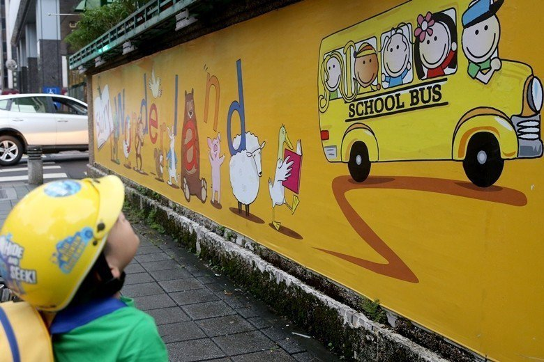 日前行政院長提出鬆綁幼兒園英語教學的相關政策,在幼教界掀起討論。圖為雙語幼兒園一...