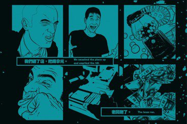 「我要讓它成為漫畫史上的經典」——翁稷安與金漫獎得主黃珮珊對談