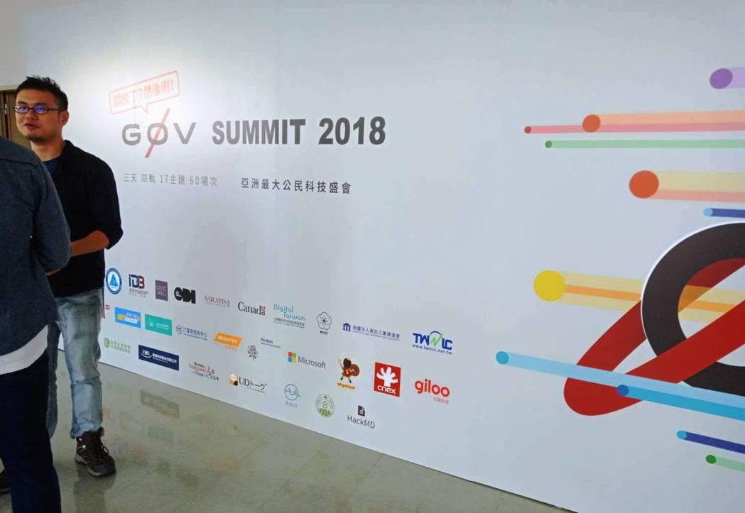 亞洲最大公民科技盛會「零時政府高峰會」今天在中研院登場。李妍潔/攝影