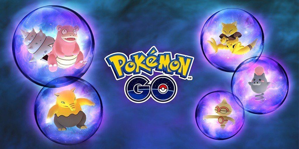 圖/截自《Pokemon GO》官網