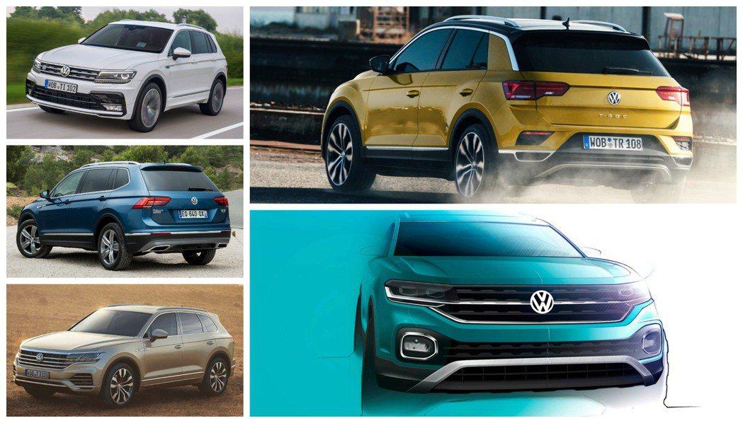 Volkswagen目前在歐洲市場共有T-Roc、Tiguan、Tiguan Allspace及Touareg等四種SUV車型,待T-Cross加入陣容後,則會增加到五款SUV。 摘自Volkswagen