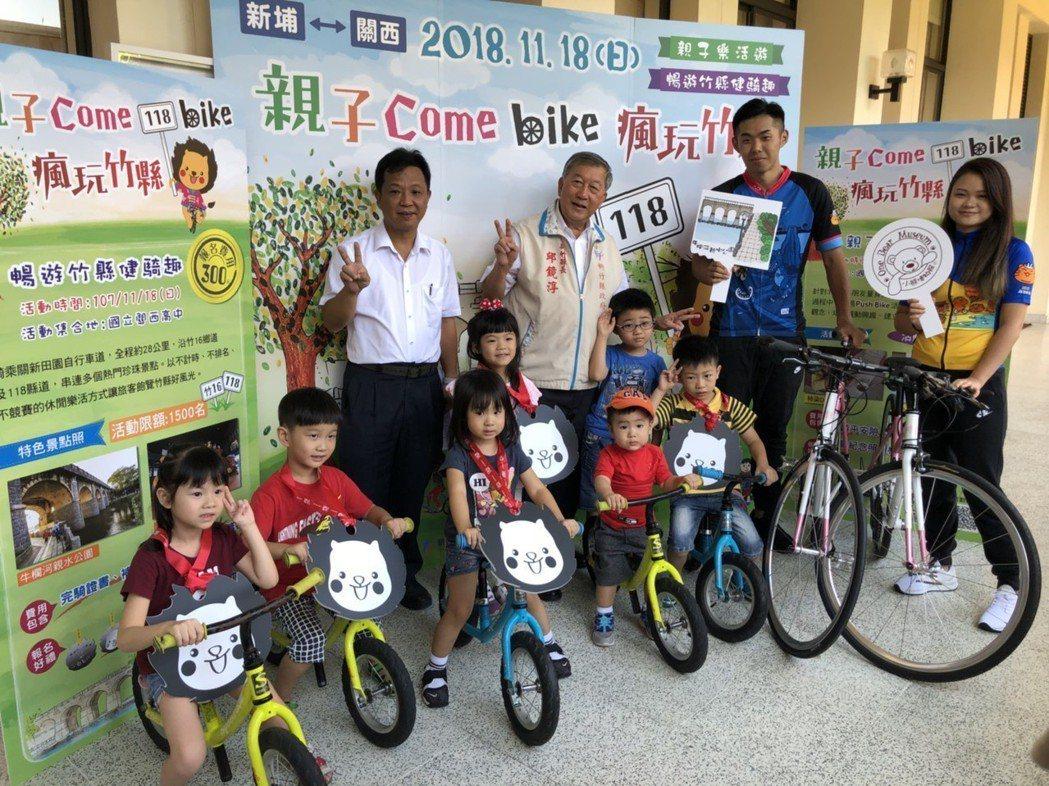 社團法人台灣樂活自行車協會/提供