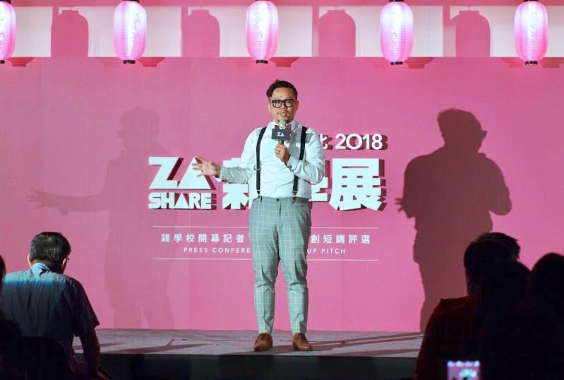 雜學校校長蘇仰志在記者會時說明了設立《雜學創業獎》的起心動念。圖/取自雜學校臉書...