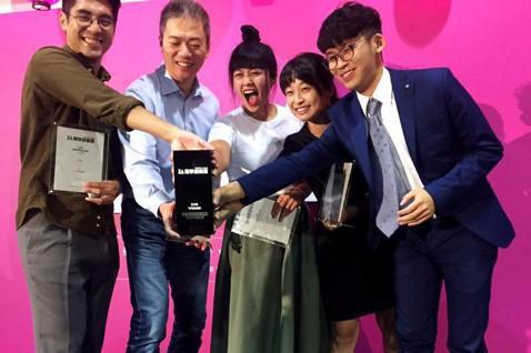 「小人小學」獲得今年的《雜學創業獎》。圖/取自小人小學臉書粉絲團