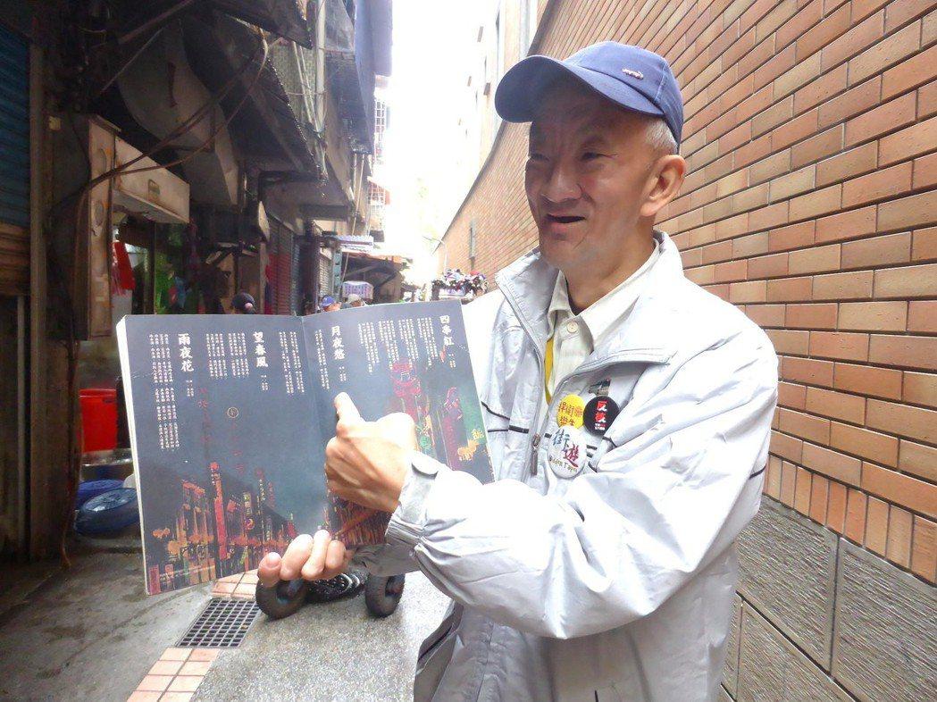 社運常客鄭卜榮也曾是街頭流浪者,他憑著對土地的熱愛當上「街遊」導覽員,也有了些許...