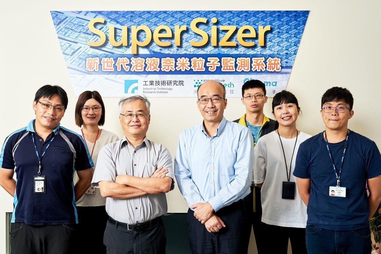 兆晟奈米總經理吳伯仁(左3)與技術長何信佳(左4)帶領團隊,將SuperSize...