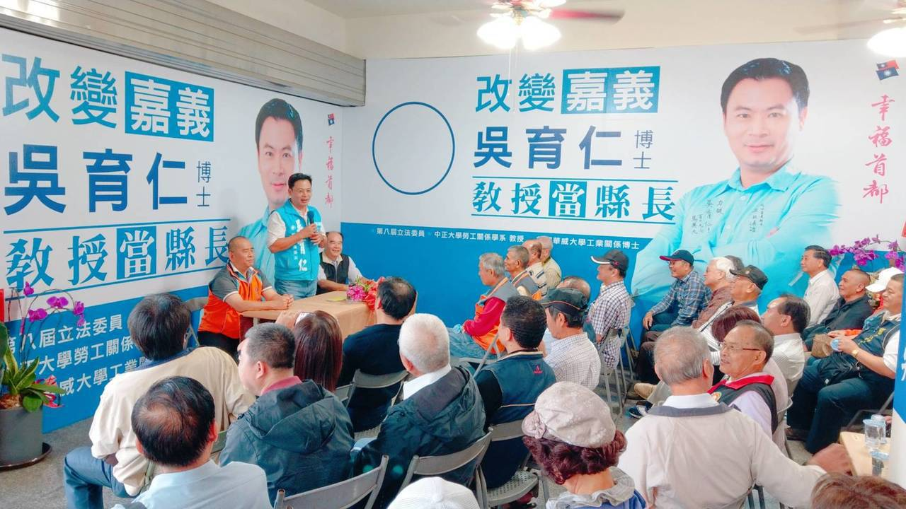 全國勞工聯合總會、台北市電器氣裝置業職業工會、台北市工會領導人協會等勞工界朋友,...