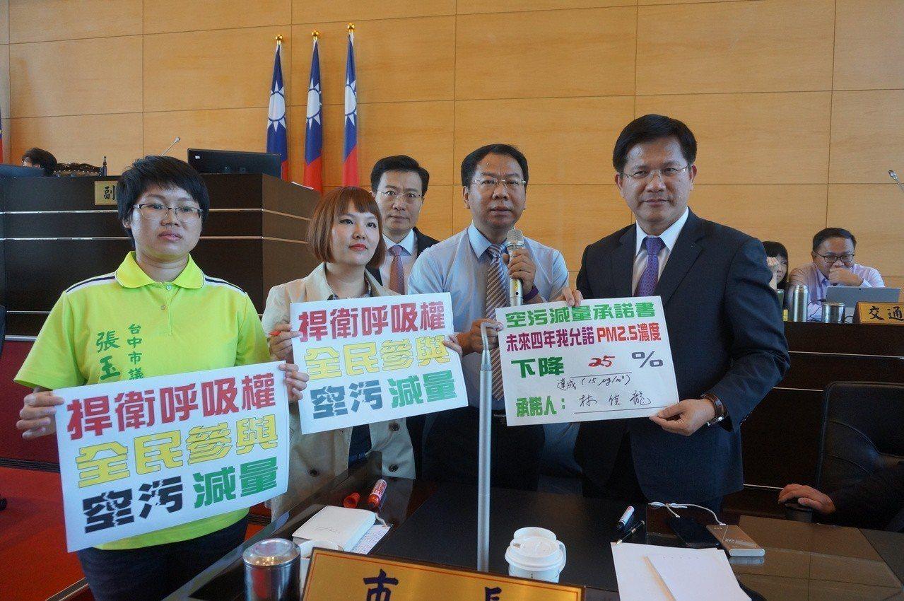 綠營議員憂心空汙成為選戰關鍵,台中市長林佳龍承諾,他連任後,2020年PM2.5...
