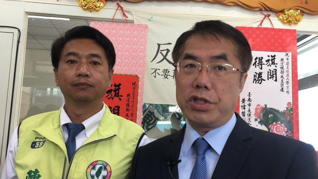 民進黨台南市長參選人黃偉哲(右)對於是否參加成大學生會舉辦的市長辯論會,做出回應...