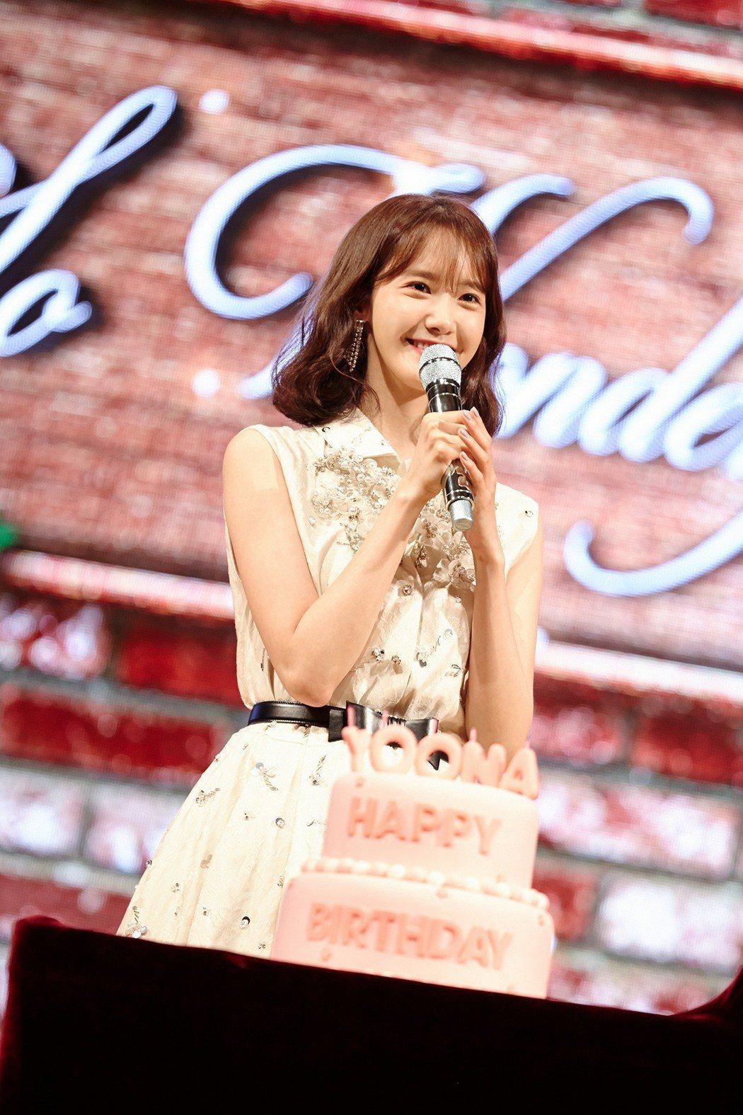 潤娥11月將單獨來台。圖/藝凱娛樂
