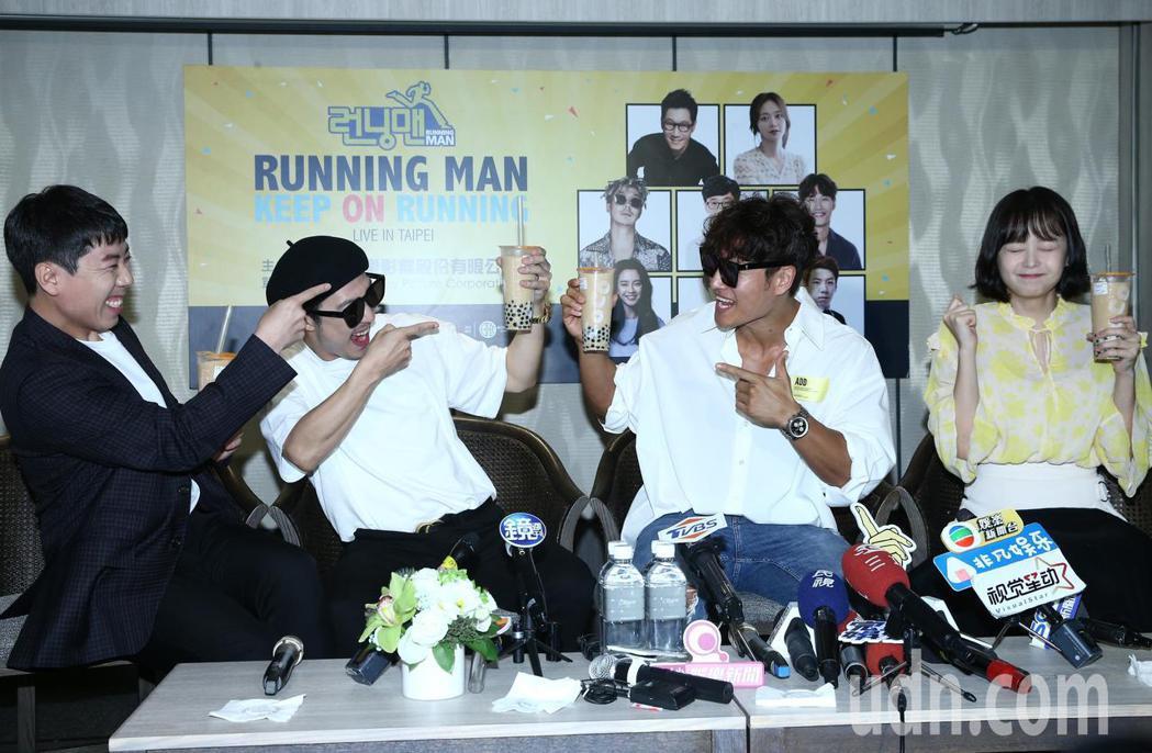 韓國Running Man節目班底梁世燦(左起)、哈哈、金鍾國與全昭旻下午舉行來